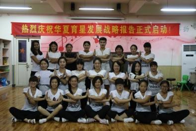 总园接受北京天性总部培训